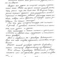 Ak97-Mecislava-Vertinska-atminas-01-0003