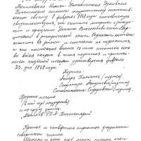 Ak97-Mecislava-Vertinska-atminas-01-0009