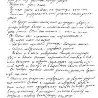 Ak97-Mecislava-Vertinska-atminas-01-0013