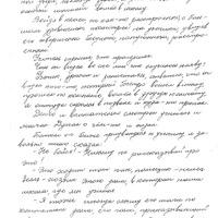 Ak97-Mecislava-Vertinska-atminas-01-0015