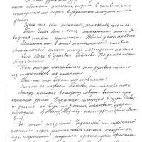 Ak97-Mecislava-Vertinska-atminas-01-0017