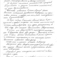 Ak97-Mecislava-Vertinska-atminas-01-0018