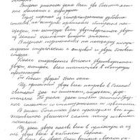 Ak97-Mecislava-Vertinska-atminas-01-0019