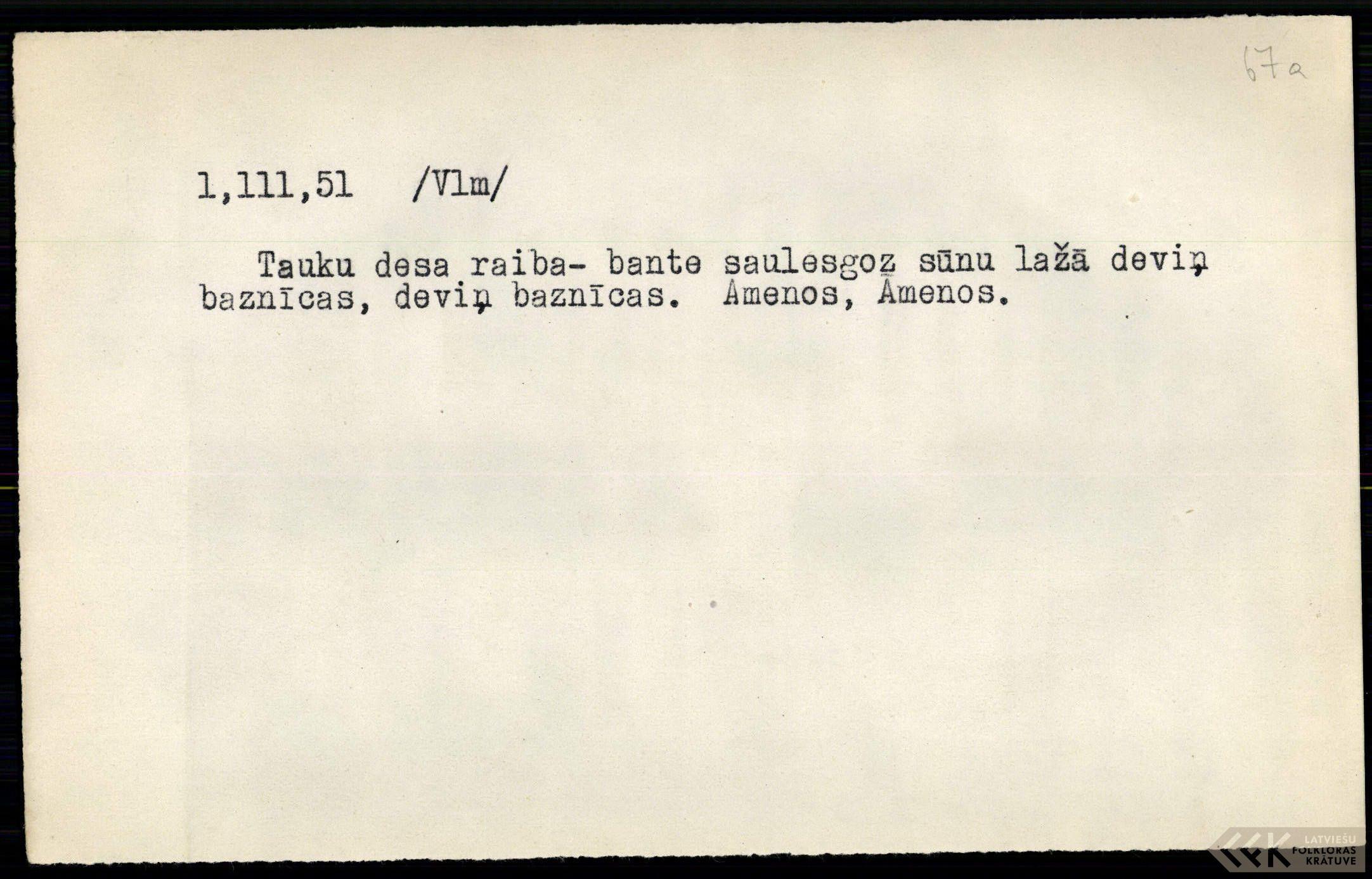 LFK-0001-0111-00051-buramvardu-kartoteka