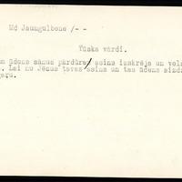 LFK-0002-01684-buramvardu-kartoteka