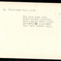 LFK-0008-00575-buramvardu-kartoteka