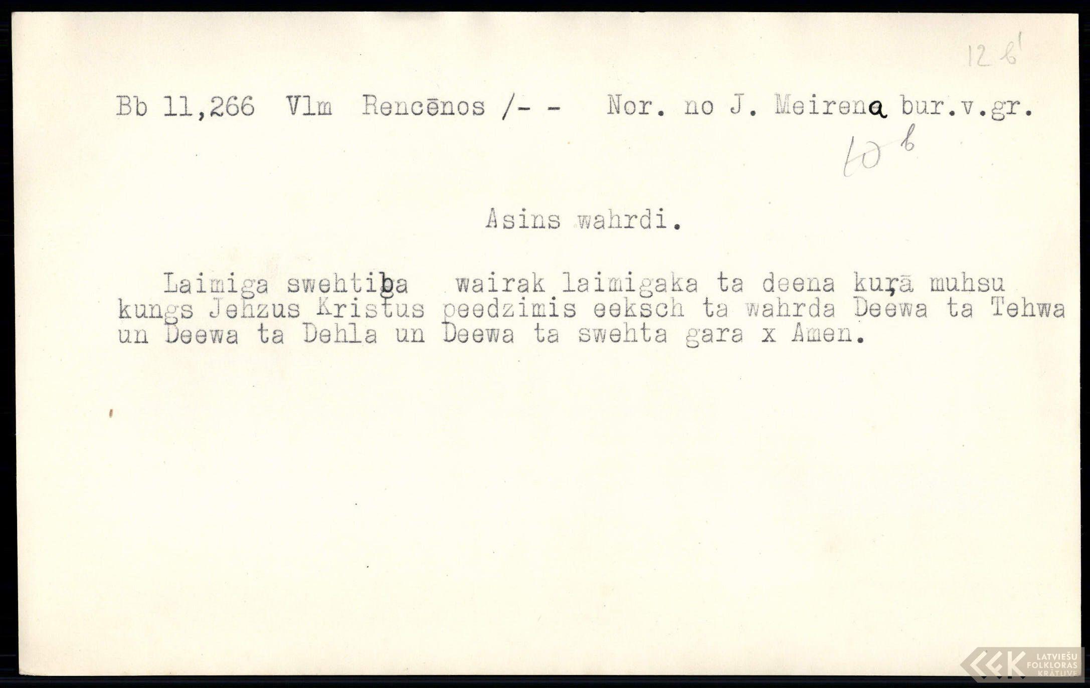 LFK-0011-00266-buramvardu-kartoteka