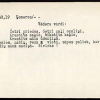 LFK-0017-0043-00019-buramvardu-kartoteka