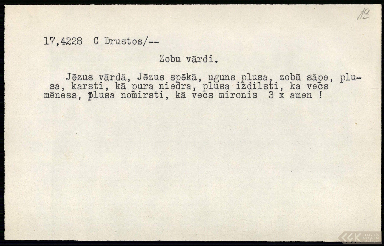 LFK-0017-04228-buramvardu-kartoteka
