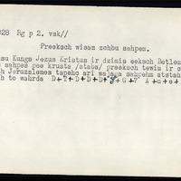 LFK-0017-07028-buramvardu-kartoteka