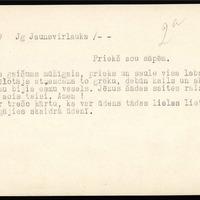 LFK-0017-08879-buramvardu-kartoteka