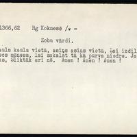 LFK-0017-1366-00062-buramvardu-kartoteka