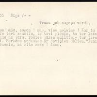 LFK-0017-13755-buramvardu-kartoteka