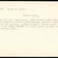 LFK-0017-14368-buramvardu-kartoteka