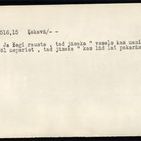 LFK-0017-1516-00015-buramvardu-kartoteka