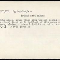 LFK-0017-1567-00175-buramvardu-kartoteka