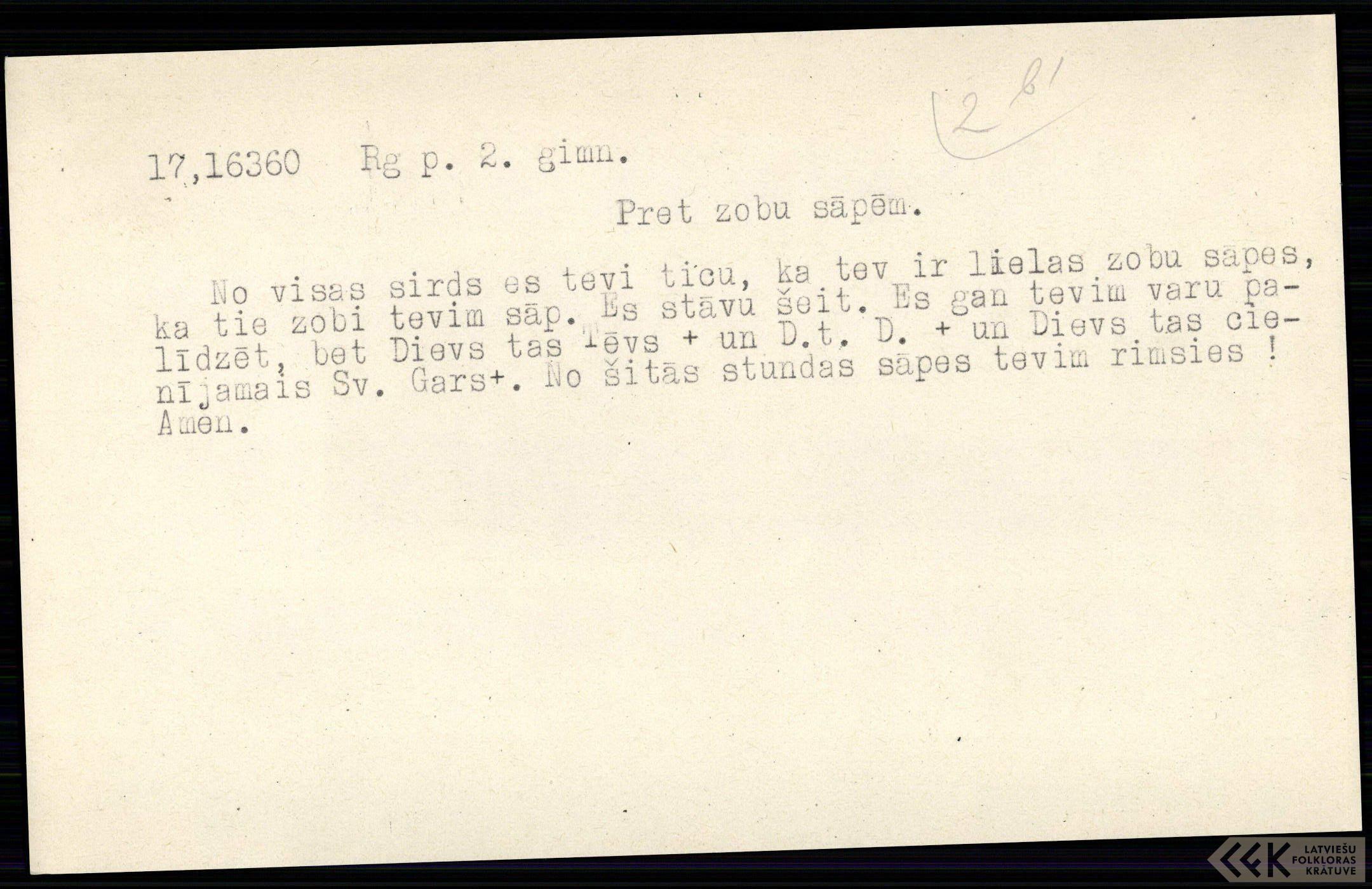 LFK-0017-16360-buramvardu-kartoteka