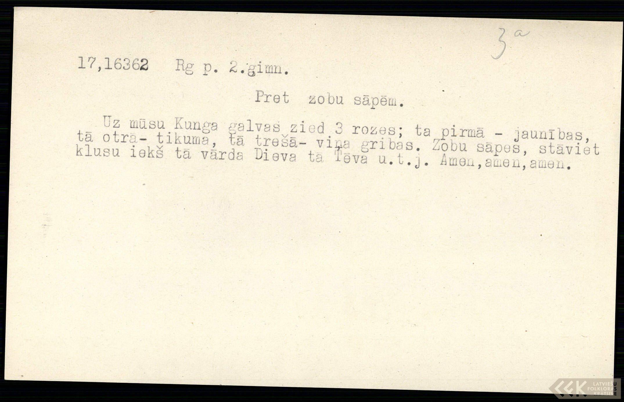 LFK-0017-16362-buramvardu-kartoteka