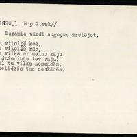 LFK-0017-1990-00001-buramvardu-kartoteka
