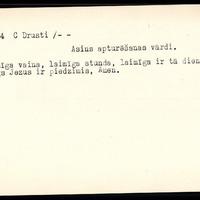 LFK-0017-25704-buramvardu-kartoteka