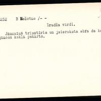 LFK-0017-26252-buramvardu-kartoteka