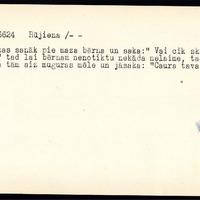 LFK-0017-26624-buramvardu-kartoteka