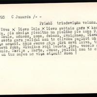 LFK-0017-26785-buramvardu-kartoteka