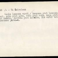 LFK-0023-05548-buramvardu-kartoteka