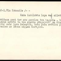 LFK-0023-11640-buramvardu-kartoteka