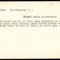 LFK-0023-11646-buramvardu-kartoteka