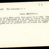 LFK-0023-11647-buramvardu-kartoteka
