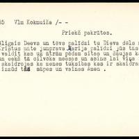 LFK-0023-11655-buramvardu-kartoteka