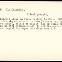 LFK-0023-11658-buramvardu-kartoteka