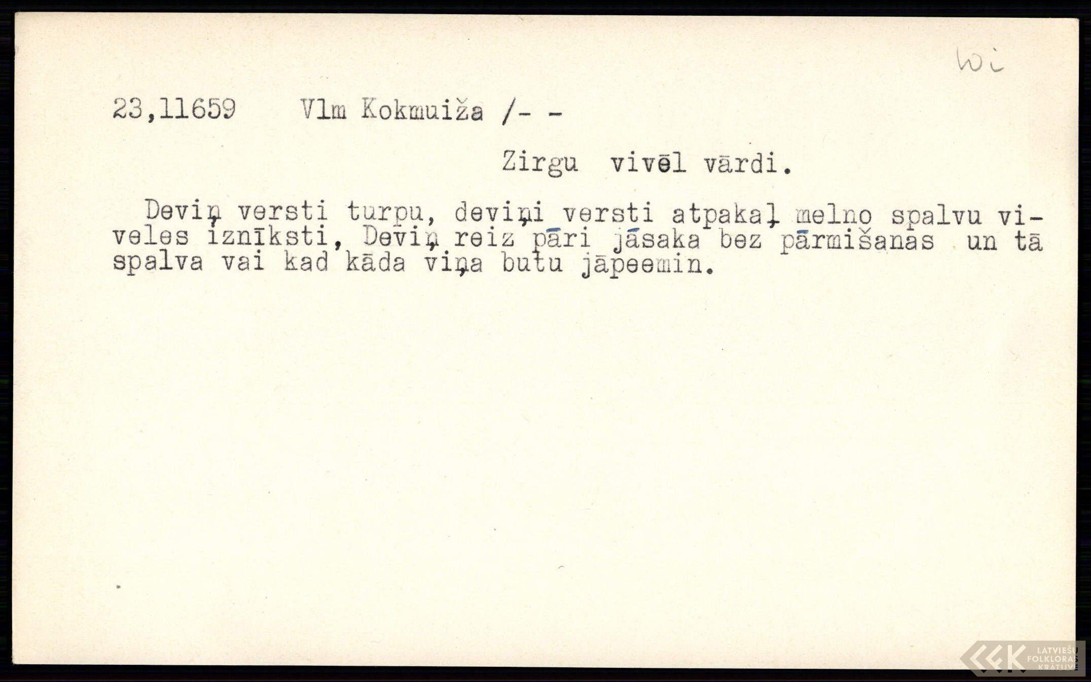 LFK-0023-11659-buramvardu-kartoteka