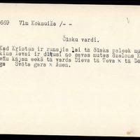 LFK-0023-11669-buramvardu-kartoteka
