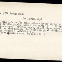 LFK-0054-00006-buramvardu-kartoteka