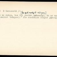 LFK-0089-00043-buramvardu-kartoteka