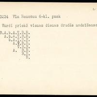 #LFK-116-3234