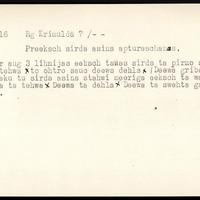 LFK-0150-00016-buramvardu-kartoteka