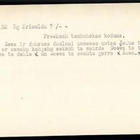 LFK-0150-00052-buramvardu-kartoteka