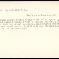 LFK-0150-00056-buramvardu-kartoteka
