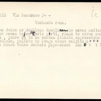 LFK-0150-00213-buramvardu-kartoteka