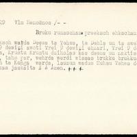 LFK-0150-00229-buramvardu-kartoteka
