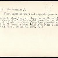 LFK-0150-00231-buramvardu-kartoteka