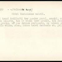 LFK-0150-00259-buramvardu-kartoteka