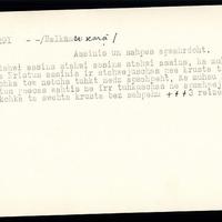 LFK-0150-00291-buramvardu-kartoteka