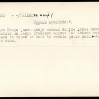 LFK-0150-00293-buramvardu-kartoteka