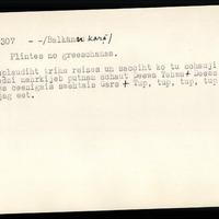 LFK-0150-00307-buramvardu-kartoteka