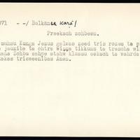 LFK-0150-00371-buramvardu-kartoteka