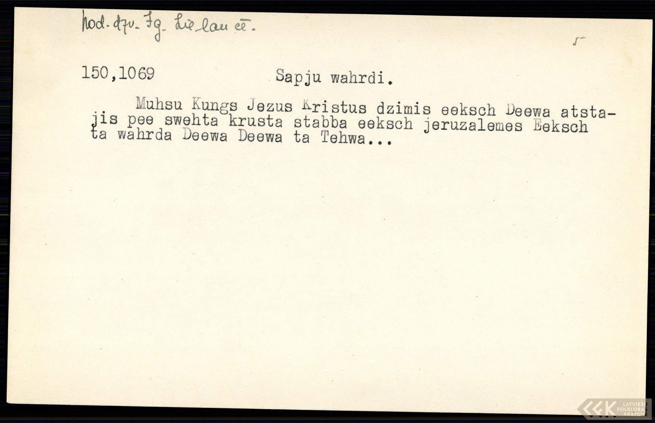 LFK-0150-01069-buramvardu-kartoteka